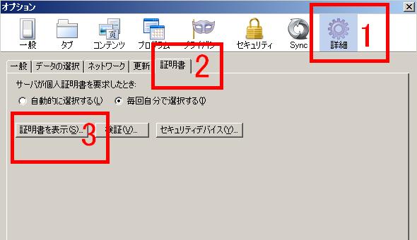 ssh-error03