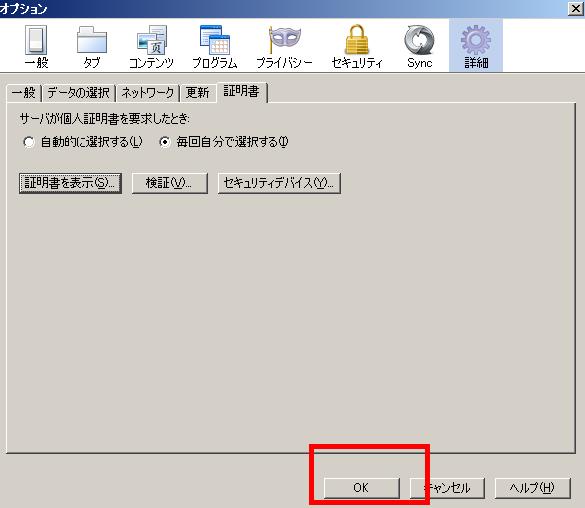 ssh-error05